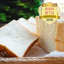 朝ごはんフェスティバル2016・群馬県1位に輝いたホテル自家製の食パン♪ご朝食ブッフェ(バイキング)