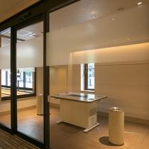 【喫煙者の方へ】館内共有スペースは禁煙です。喫煙は2階喫煙ブースをご利用下さい。