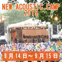 New Acoustic Camp2019