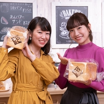 ホテル自家製の大人気食パンGetしちゃおう♪【じゅらく食パン工房】