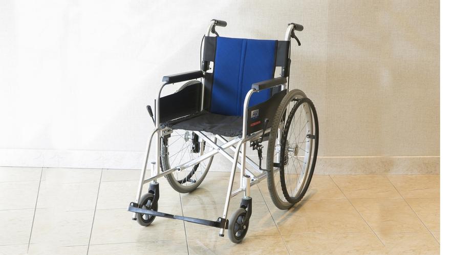 無料貸出【車椅子】 スタッフにお申しつけ下さい。