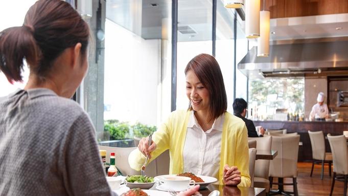 【40周年記念】洋食★プレミア・エグゼクティブルーム特別ディナー付き(朝夕食付)