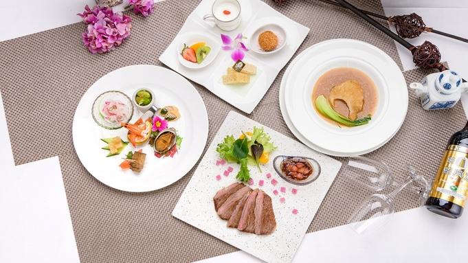 【40周年記念】中国料理★プレミア・エグゼクティブルーム特別ディナー付き(朝夕食付)