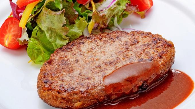 【洋食】夕食は和牛ハンバーグセットの洋食ディナーを★(朝食バイキング付)