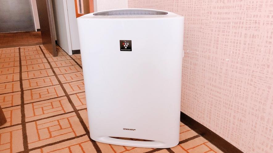全室に空気清浄機完備