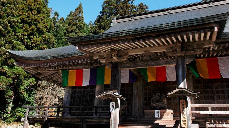 [山寺(宝珠山立石寺)]根本中堂 立石寺という御山全体の寺院の本堂に当たる御堂です。