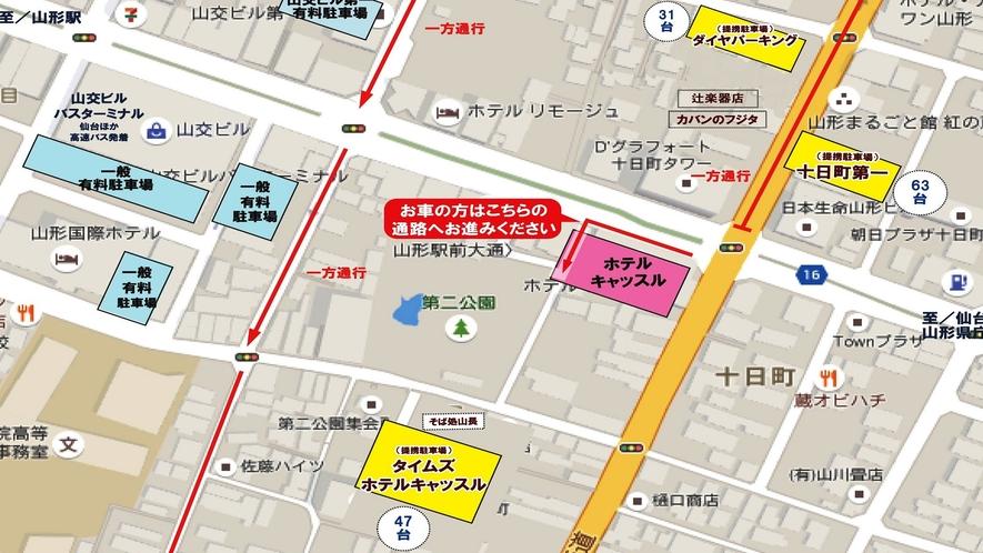 黄色が提携駐車場3ヶ所175台。お客様負担1泊500円。券をフロントへお持ち下さい。大型車1台要事前