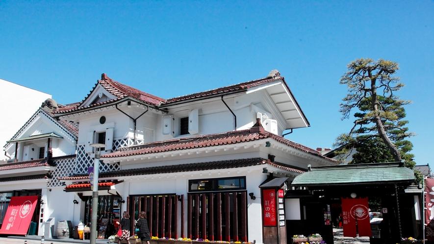 [山形まるごと館 紅の蔵]紅花で財を成した商家の蔵座敷を利用した観光複合施設はホテルから徒歩1分。