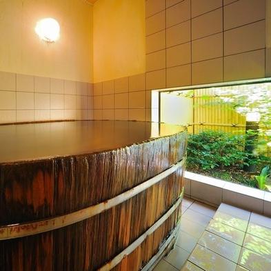 貸切風呂予約とお部屋食 カップルプラン 【カップル&ファミリーにおすすめ】