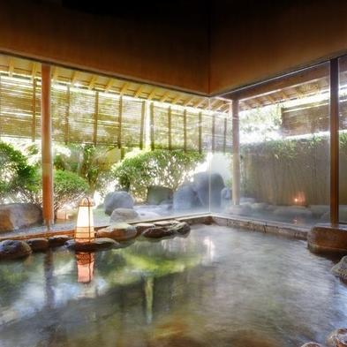 【平日限定】<お日にち限定お得!>気軽に温泉とお食事を楽しみたいという方必見!