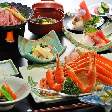 【当館人気】選べる幸せ♪<国産牛ステーキ>又は<ズワイガニ>のチョイスプラン!