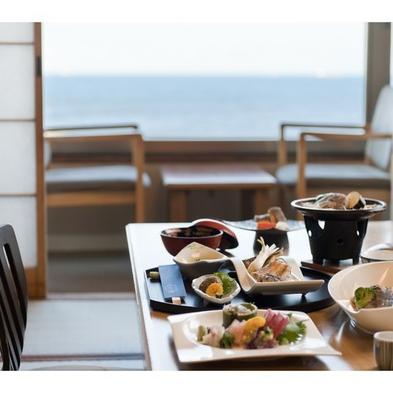 【秋冬旅セール】《四季食彩プラン》【スタンダードプラン】太平洋一望のお部屋♪夕食はお部屋食で堪能