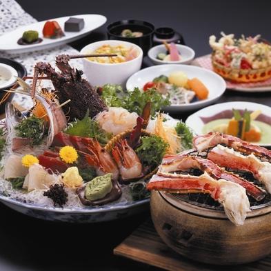 【さき楽30】伊勢海老はお造りで&生タラバガニは炭火焼き贅沢プラン【夕食部屋食】