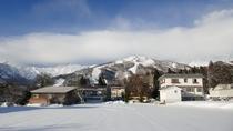 八方尾根スキー場冬3
