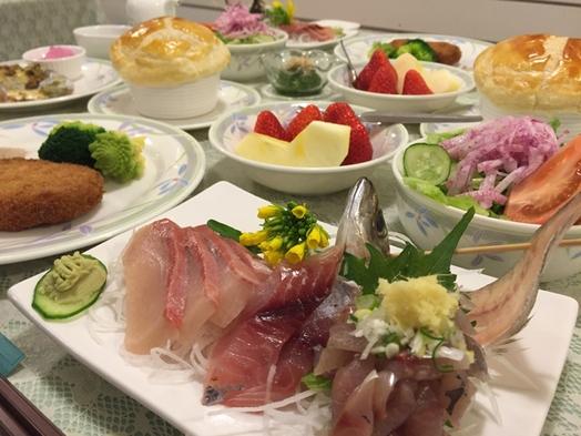 【おすすめ】自家菜園の新鮮な野菜や旬な食材が美味しい!夕食と朝食の1泊2食付き(ペット不可)