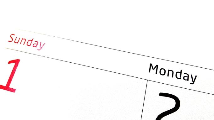 【日月限定☆ドリンク特典付プラン】事前決済限定/お得なWEB価格にドリンクチケットプレゼント/食事無