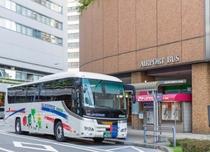 ホテル西玄関より発着の大阪(伊丹)空港行きの空港リムジンバス(イメージ)