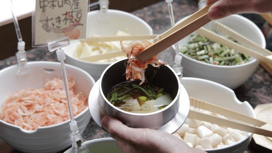 【30日前予約】豆陽亭/夕食は十勝をまるごと味わう<十勝ビュッフェ>