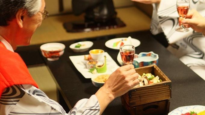 豆陽亭/還暦など節目の記念日に家族の祝宴【和食会席膳 祝膳】