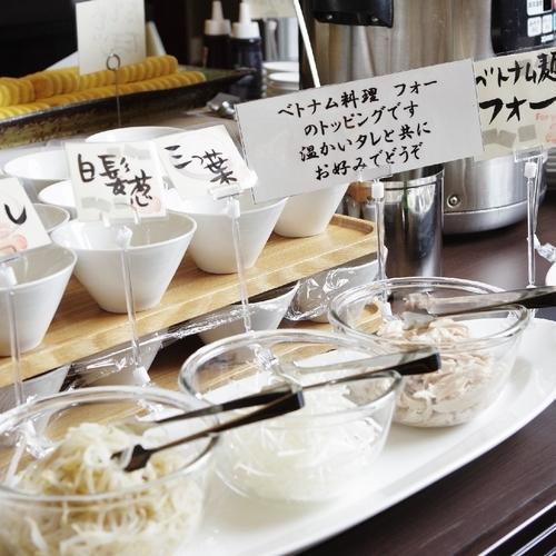 ■朝食ビュッフェ フォー
