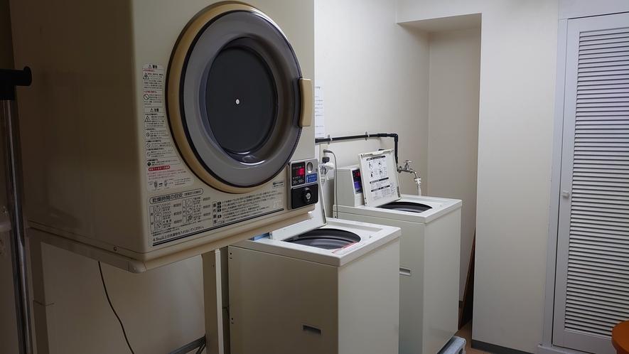 2Fランドリー(洗濯機2台、乾燥機1台)