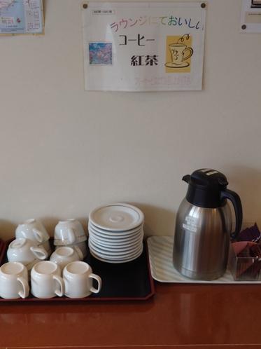 モーニングコーヒー、紅茶
