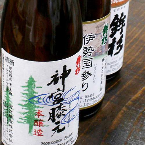 日本酒「鉾杉」