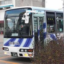 鈴の音バス