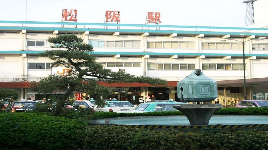 「松阪駅前風景」大鈴が目印です。JR…近鉄松阪駅から徒歩2分