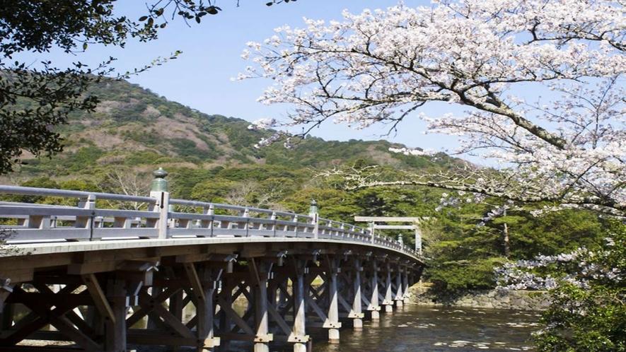 「伊勢神宮」最寄駅まで15分と好アクセスです。