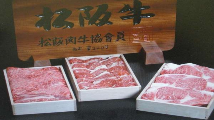 松阪といえばやっぱり世界に誇るプランド「松阪牛」