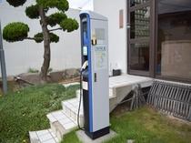 EV車用充電器200V※急速充電器ではありません。