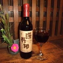 秩父の代表ワイン(源作印) フランス人神父さんも認めた「源作さん」が作ったワイン