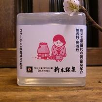 新木鉱泉オリジナル透明温泉石鹸!湯と同じくしっとりさっぱり!コラーゲン配合