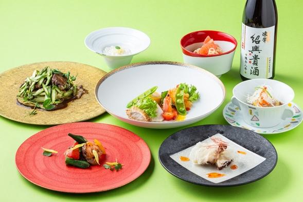 【中国料理・大観苑】初夏の美食・有田焼と中国料理堪能プラン【1泊2食付】