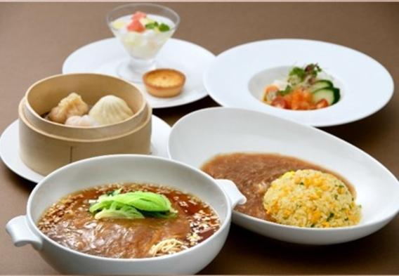 【中国料理・大観苑】ふかひれプラン【1泊2食付】