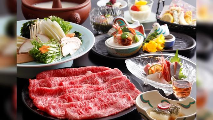 【広間食】人気の特典付ご夫婦・カップルプラン