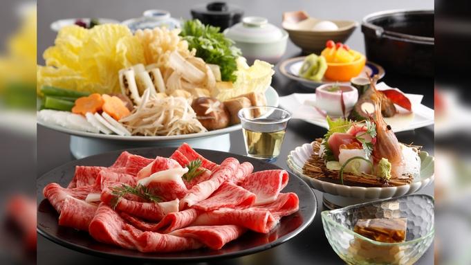 【広間食】2泊3日:三朝温泉を楽しむプチ現代湯治プラン