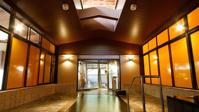 【広間食】3泊4日:三朝温泉で三度の朝を迎える現代湯治プラン