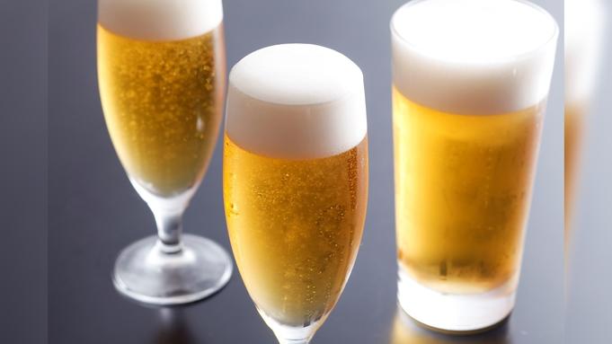 【楽天スーパーSALE】5%OFF【広間食】お風呂上りの至福:温泉&生ビール&季節の会席プラン