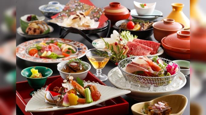 【基本・日帰り温泉昼食】<福寿の膳>ご慶祝プラン