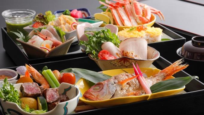 【部屋食】鳥取和牛&のどぐろ特選重箱をお届け、おこもり味覚部屋食プラン
