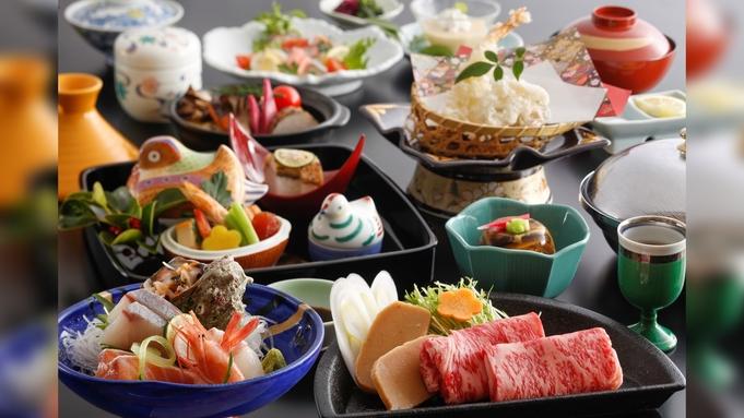 【特選・日帰り温泉昼食】<百合の膳>法事・法要プラン