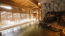 ■【左の湯】投入堂洞窟風呂 ※温泉かけ流し