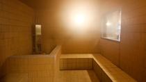 ■【右の湯】ラジウム蒸気風呂(※温泉を利用したミストサウナ)