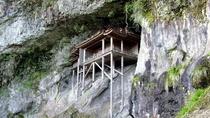 ■【国宝】三徳山投入堂