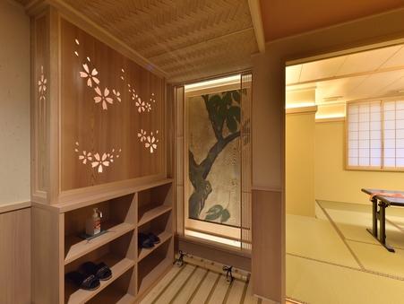 新・特別室〜八重桜の間〜