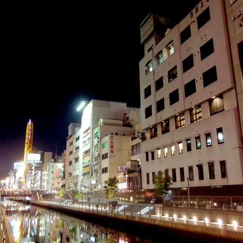 """【外観】道頓堀川沿いにある当館は、""""THE大阪""""の景色に溶け込んでいます♪手前の建物が当館です☆c"""