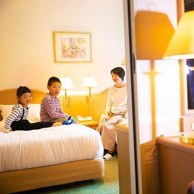 【小学生添い寝無料】◆イン12時/アウト12時◆嬉しい特典付♪旅の時間を有意義に。家族で過ごす長崎旅