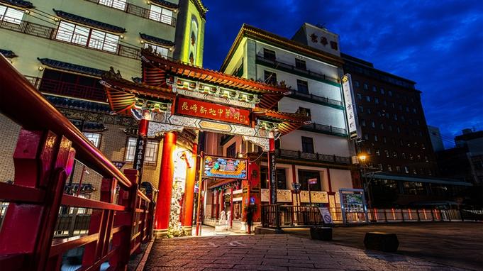 【夜景Trip:2食付】バス見学ツアー◇ご夕食は『本格中国料理』世界新三大夜景「稲佐山の夜景」を満喫